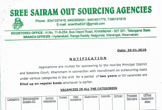 Khammam District Court Notification 2018 by Sree Sairam Out Sourcing Agencies