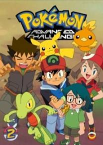 Pokemon Temporada 6×21