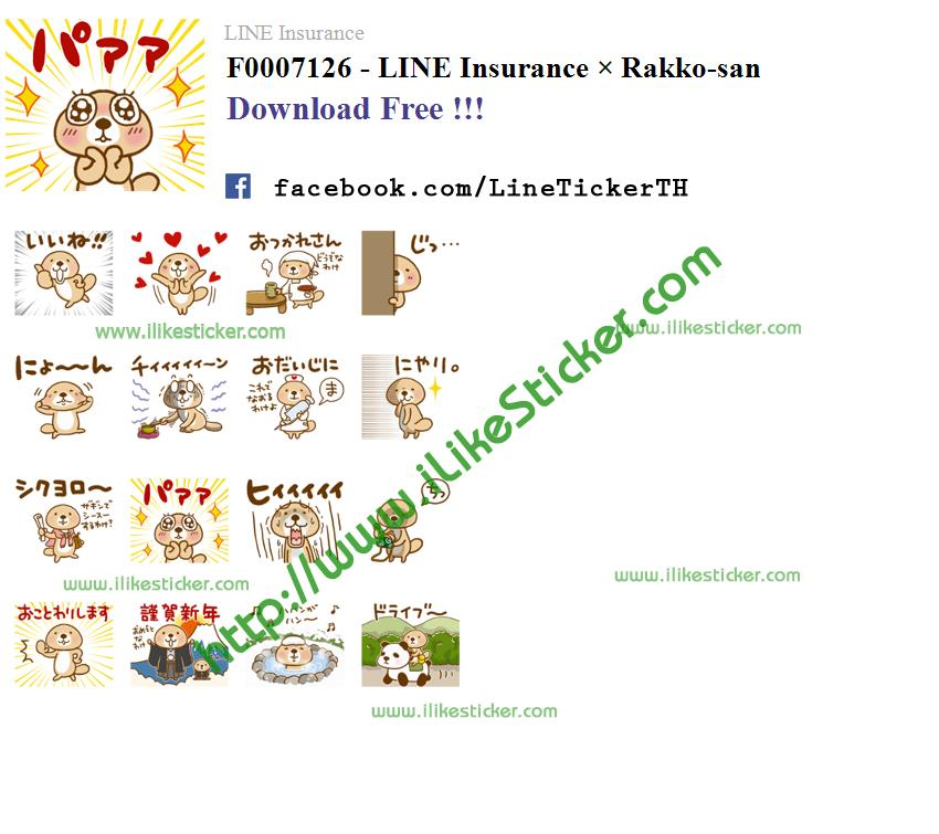 LINE Insurance × Rakko-san