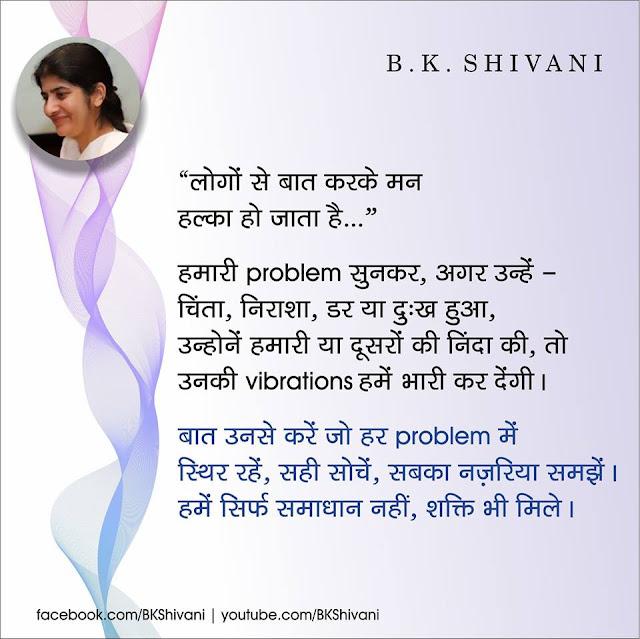 BK Shivani thoughts new