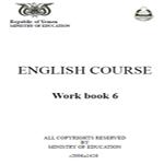 تحميل كتب منهج صف ثالث ثانوي ادبي اليمن Download books third class secondary Yemen pdf Eng2