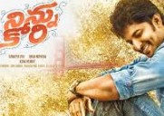Ninnu Kori 2017 Telugu Movie Watch Online