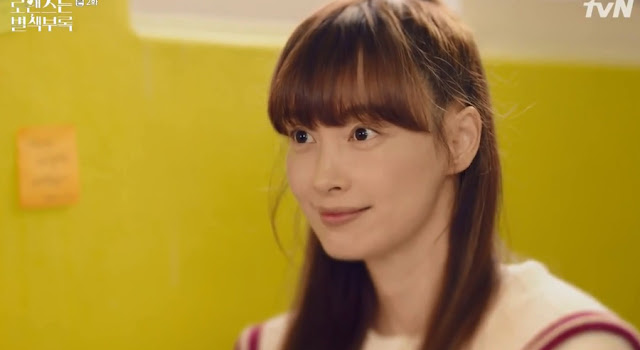Sinopsis Romance is a Bonus Book Episode  Sinopsis Romance is a Bonus Book Episode 2 - Dan Yi Bekerja di Perusahaan Eun Ho