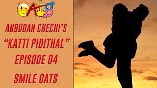 Katti Pidithal   Anbudan Chechi   Episode 04   Smile OATS