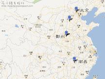 金秋北京 行程表[坐火車遊中國2]
