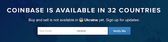 криптобиржа CoinBase не работает с украинскими пользователями