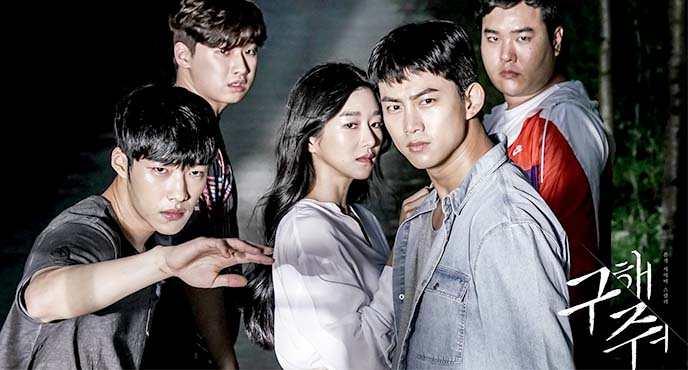 Download Drama Korea Save Me Batch Subtitle Indonesia