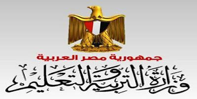 بيان وزارة التربية والتعليم بشأن الغاء مادة التربية الدينية العام المقبل بتاريخ 21-04-2017