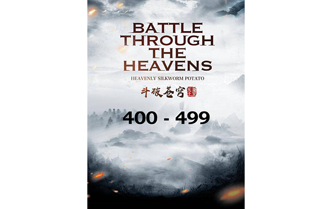 Download ePub : Battle Through the Heavens [Chapter 400-499]