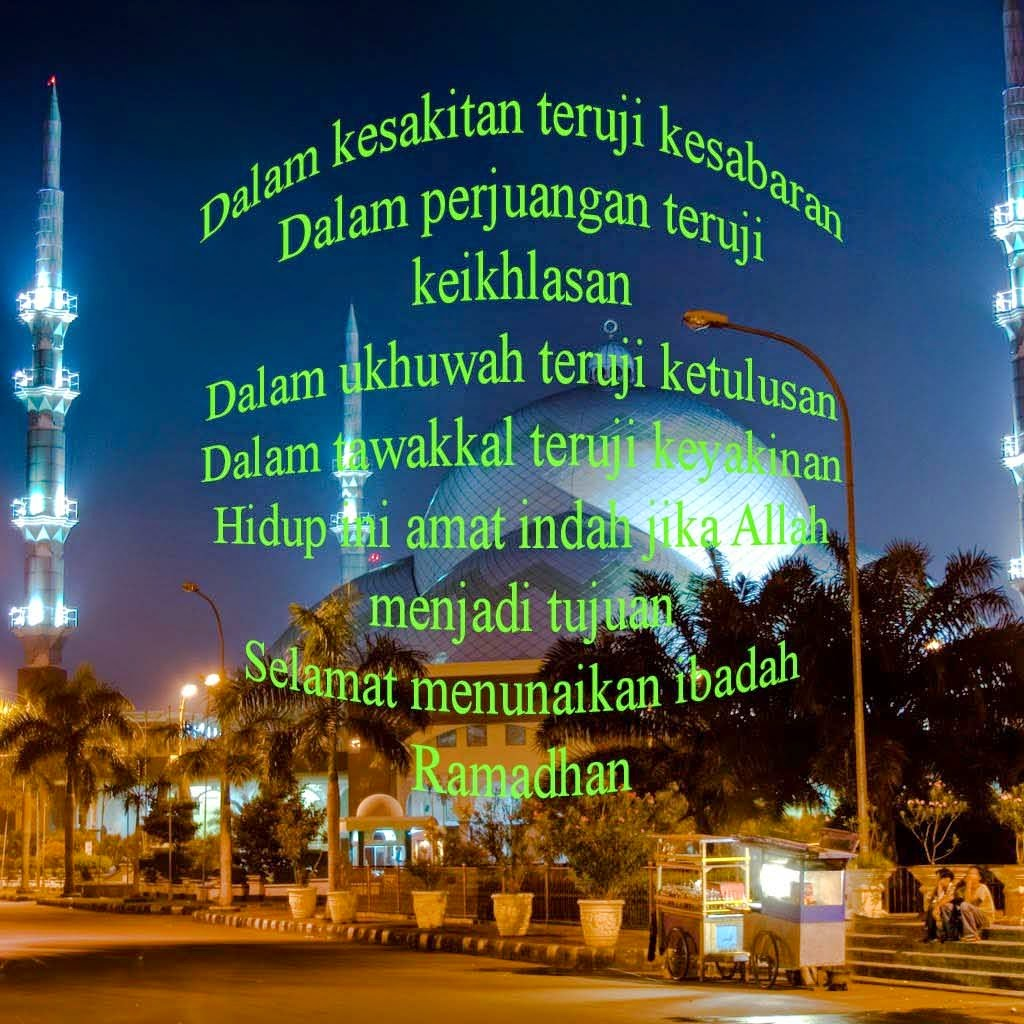 BBM Kata Mutiara Menyambut Ramadhan Terbaru 2015