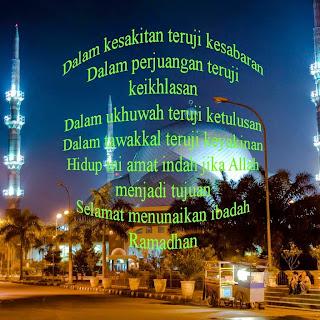 DP BBM Kata Mutiara Menyambut Ramadhan Terbaru 2015