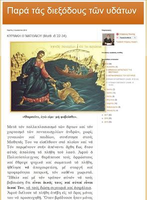 http://newanapalmoi.blogspot.com/2018/08/22-34.html