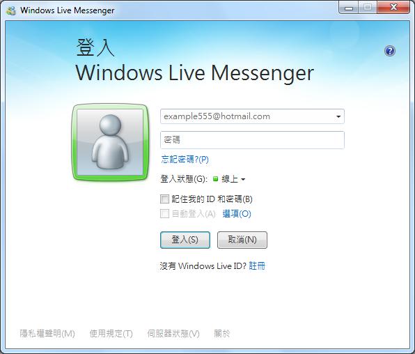 Windows Live Messenger - のぶや Nobuya