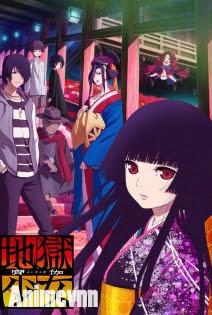 Jigoku Shoujo: Yoi no Togi - Hell Girl: Fourth Twilight 2017 Poster