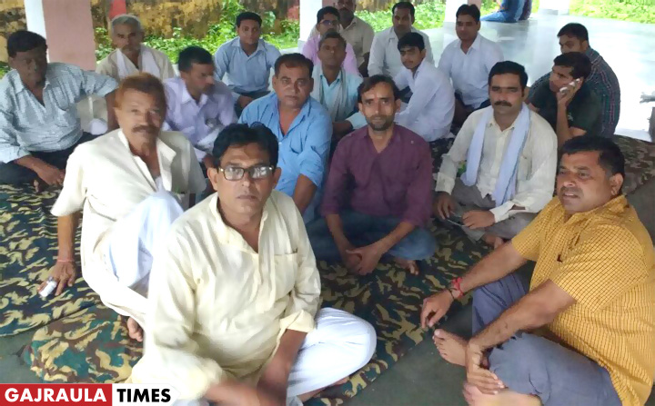 brahman-sabha-amroha-news