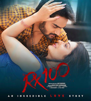 rx100 movie download telugu