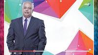 برنامج نظرة حلقة الجمعه 27-1-2017  مع حمدي رزق