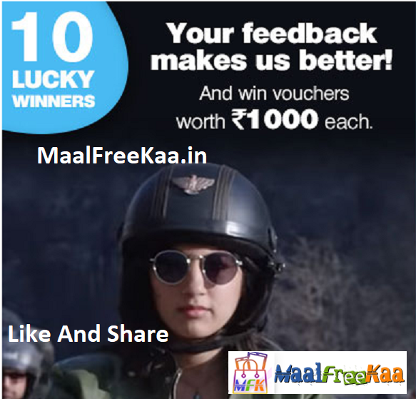 Meri Life Mere Rules Contest Win Shopping Voucher Rs 1000