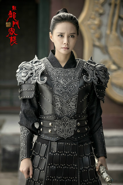 Shen Meng Chen New Dragon Gate Inn