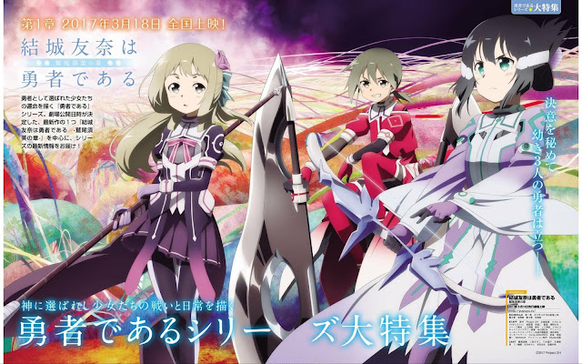 Download OST Opening Ending Instrumental Anime Yuuki Yuuna wa Yuusha de Aru: Washio Sumi no Shou Movie 2 - Tamashii Full Version