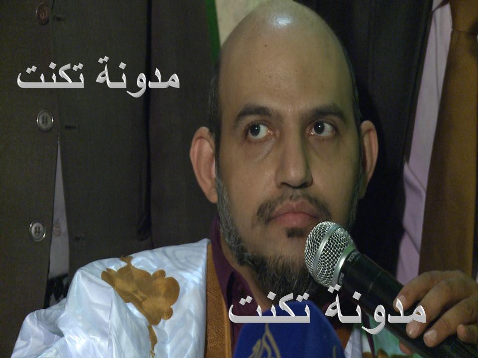 الشيخ علي الرضا يعلق على خطاب ولد عبد العزيز