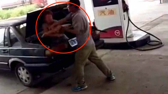 Punca Wanita Disumbat Secara Paksa Dalam Bonet Kereta Oleh Suaminya
