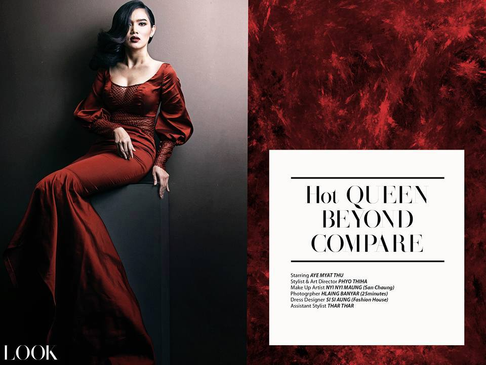 The Queen Beyond Compare Starring Aye Myat Thu
