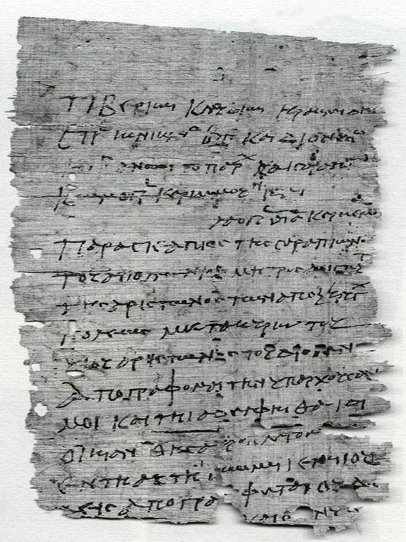 Ανακαλύφθηκε το πρώτο γνήσιο αντίγραφο στα ελληνικά της «Αποκάλυψης του Ιακώβου»