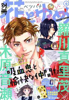 Kyuuketsuki to Yukai na Nakama tachi de Marimo Ragawa e Narise Konohara