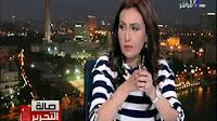 برنامج صالة التحرير حلقة السبت 15-4-2017 مع رشا مجدى