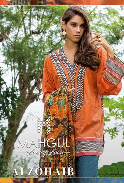 mahgul official website