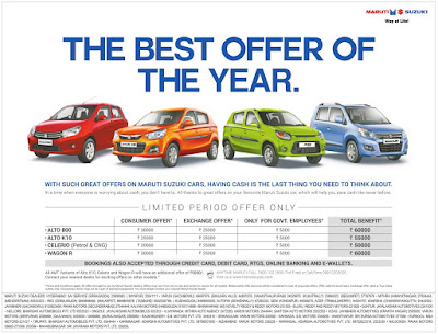 The best offer of the year - Maruthi Suzuki cars | December 2016 year end sale festival discount offers | zero (0) down payment | 100% on road funding |christmas