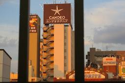 Candeo Hotels Uenokoen, Hotel Terbaik di Jepang