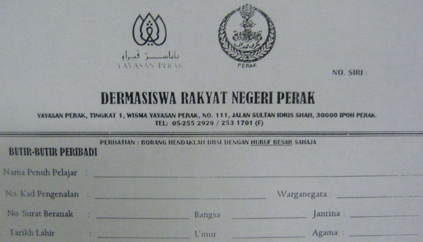 Sisi Bukit Dermasiswa Rakyat Negeri Perak Yayasan Perak Tiada Duit
