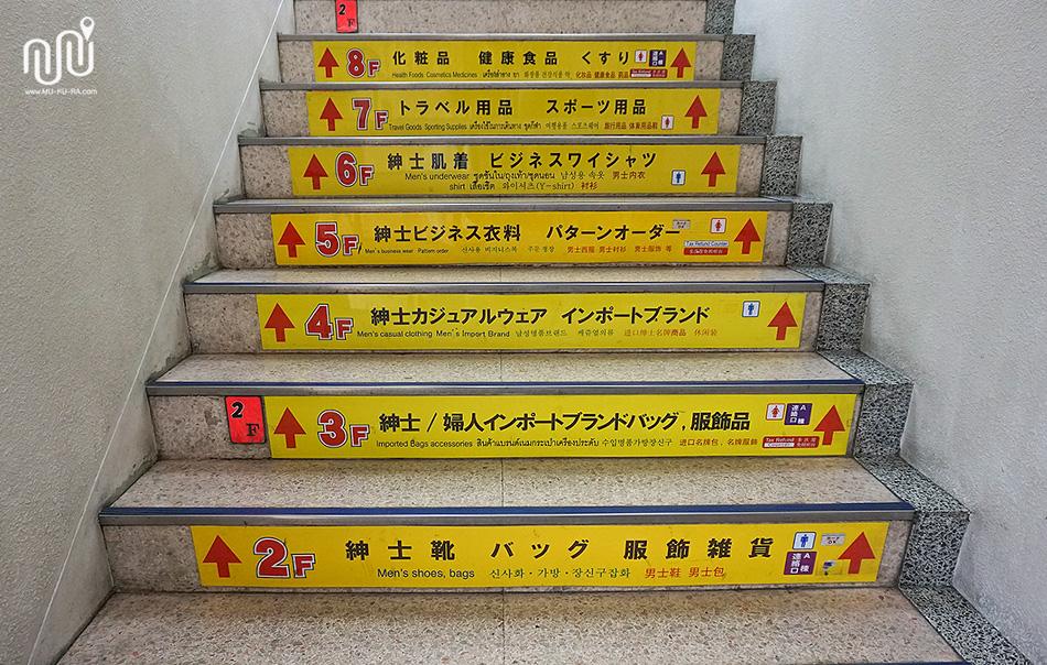 ตึกม่วง สาขาตลาดอะเมโยโกะ(Ameyoko)
