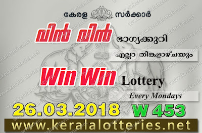 Kerala Lottery Results 26-Mar-2018 Win Win W-453 Lottery Result