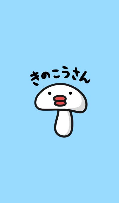kinokou-san