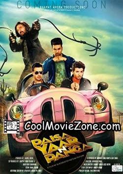 Paisa Yaar N Panga (2014) Punjabi Movie