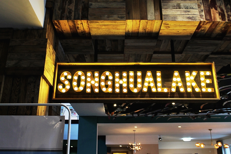 songhualake
