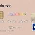 選對分期卡,既省錢又可降低負擔