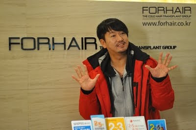 celebrity hair transplant, korean celebrity surgery, hair transplant korea, forhair korea