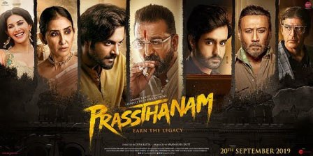 Prassthanam-download