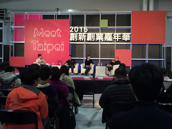 [2015 Meet Taipei] 談群募挫折,林大涵:失敗未必是錯誤,最可怕的是犯錯卻沒感覺|數位時代