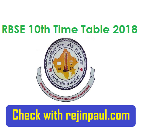Rbse 10th time table 2018 download rajasthan board 10th for Up board 10th time table