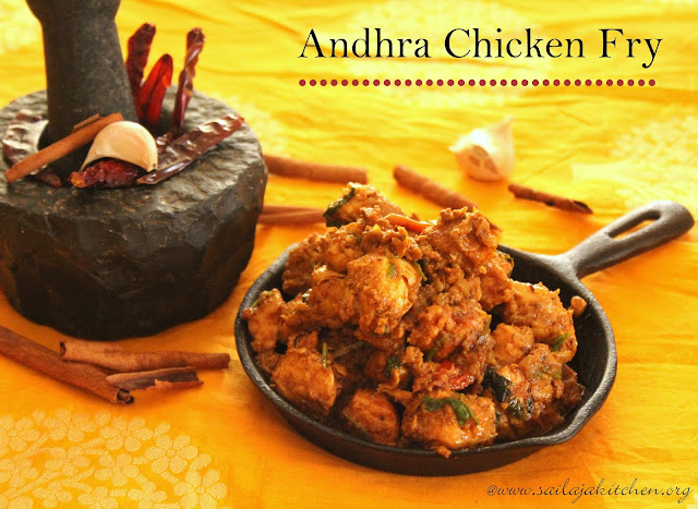 images of Andhra Chicken Fry / Kodi Vepudu Recipe / Andhra Style Chicken Fry