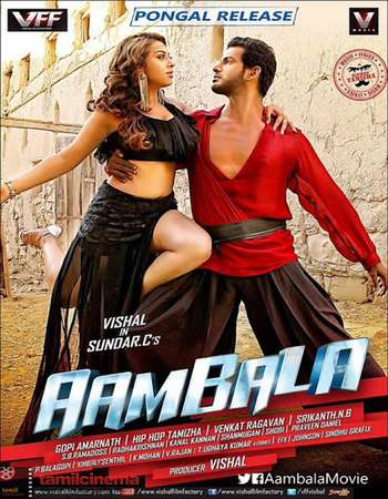 Poster Of Aambala 2015 Dual Audio 500MB HDRip 720p ESubs HEVC - UNCUT Free Download Watch Online Worldfree4u