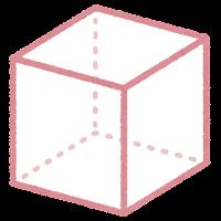 立体のイラスト(立方体)