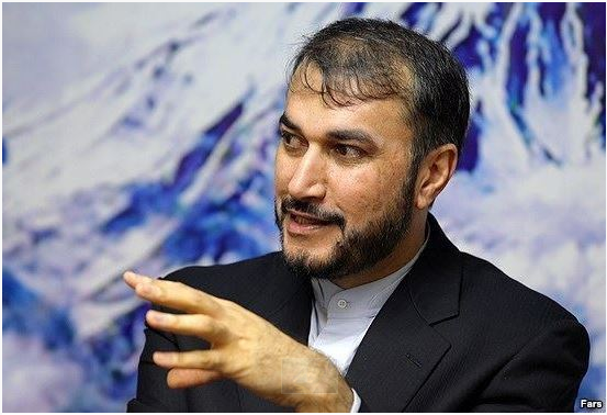 Maula Ali Shrine Wallpaper: Iranian Official Says Murdering Jewish Children Brings