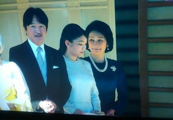 Prince Akishino, Princess Mako and Princess Kiko