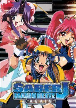 Saber Marionette J Again [Audio Latino] [06/06] [MEGA]
